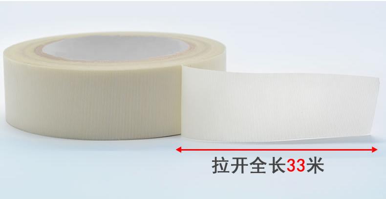 3M 69玻璃布胶带长度