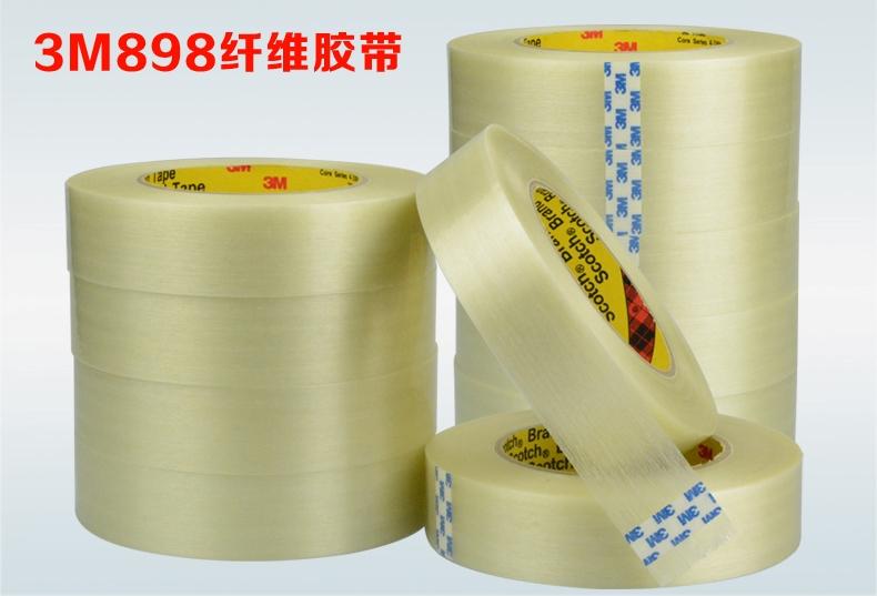 3M 898纤维胶带样品图片