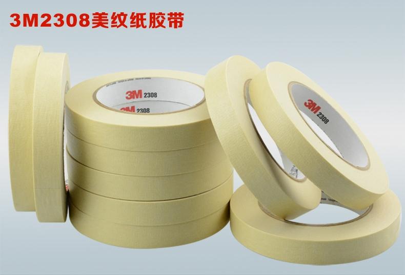 3M 2308美纹纸胶带样品图片