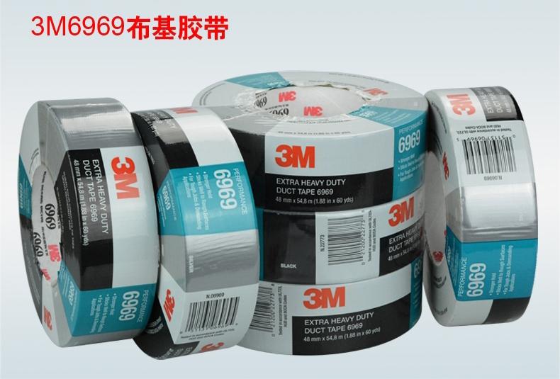 3M 6969布基胶带图片