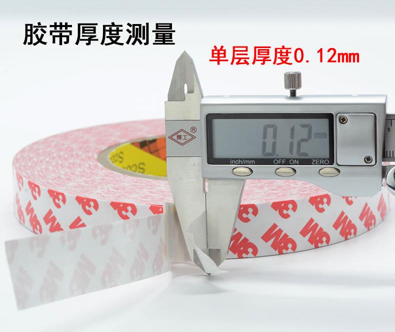 3M 55236双面胶带厚度测量