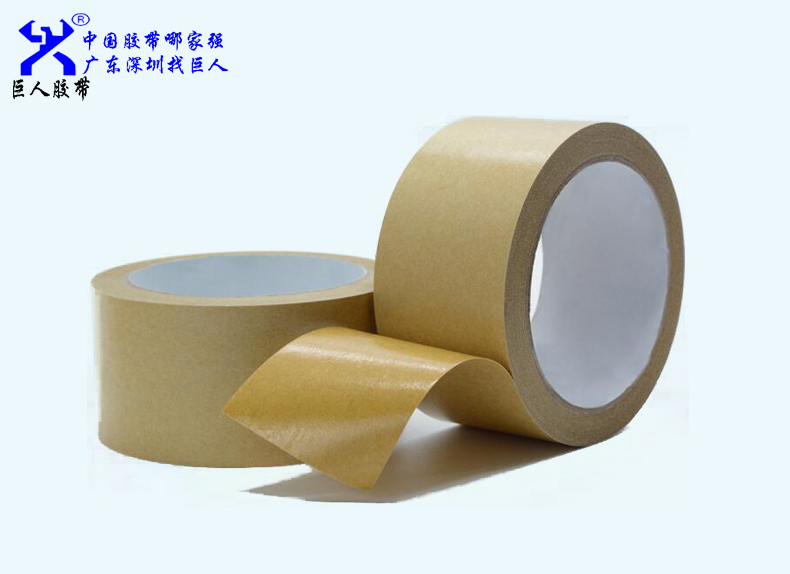 免水牛皮胶带产品图片