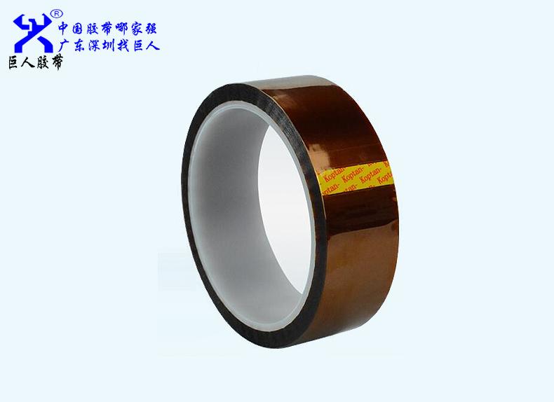 金手指高温胶带样品图片