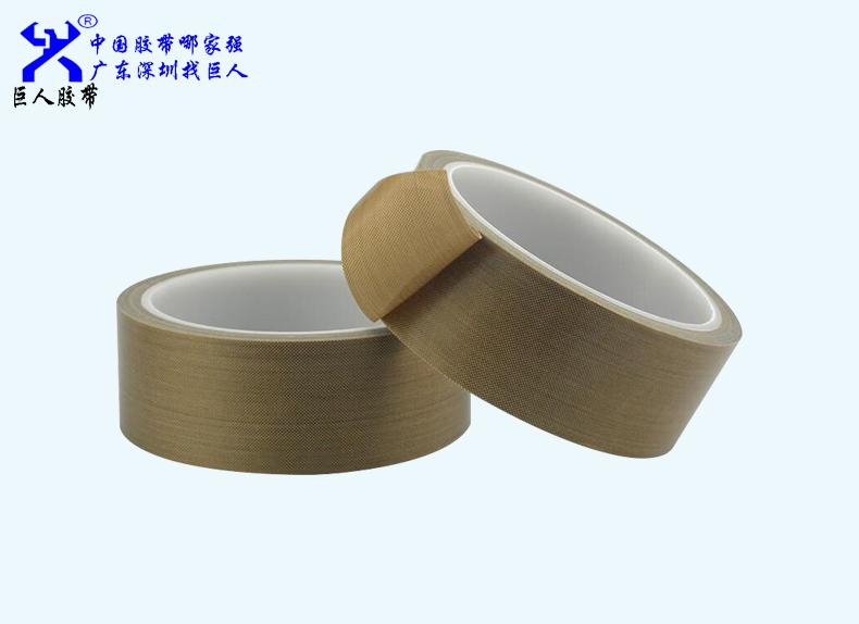 铁氟龙高温胶带样品图片