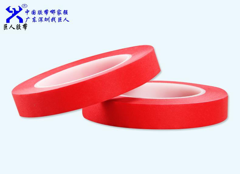 红色高温美纹纸胶带产品